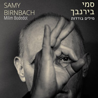 Samy Birnbach
